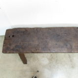 mesa baja antigua 26919